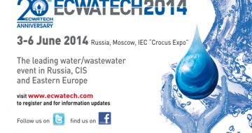 Logo-ECWATECH 2014, grey, blue white